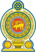 герб of Sri Lanka