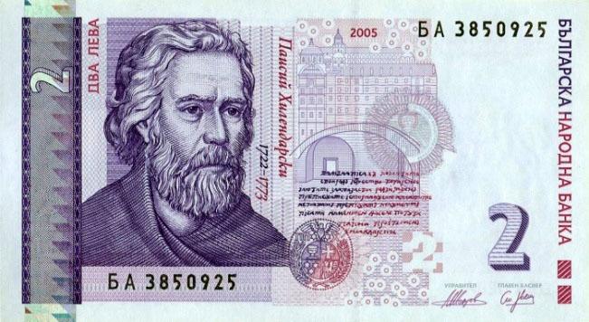 Конвертер валют болгарский лев forex советник скальпер