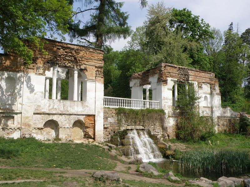 Парк Олександрія. Водоспад