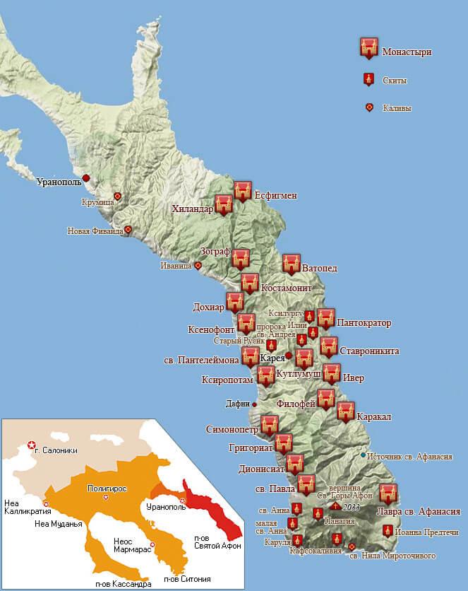 Остров афон на карте